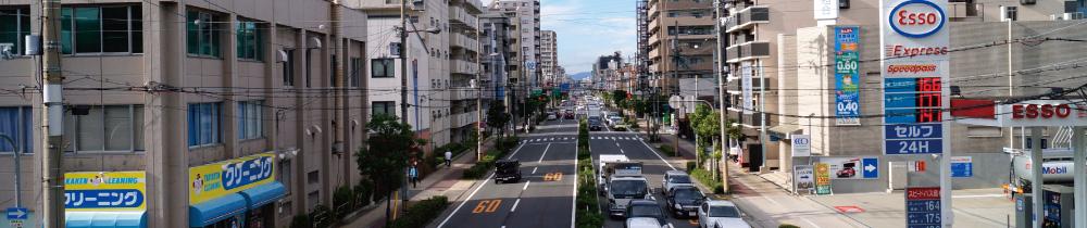 号外NET 鶴見・城東