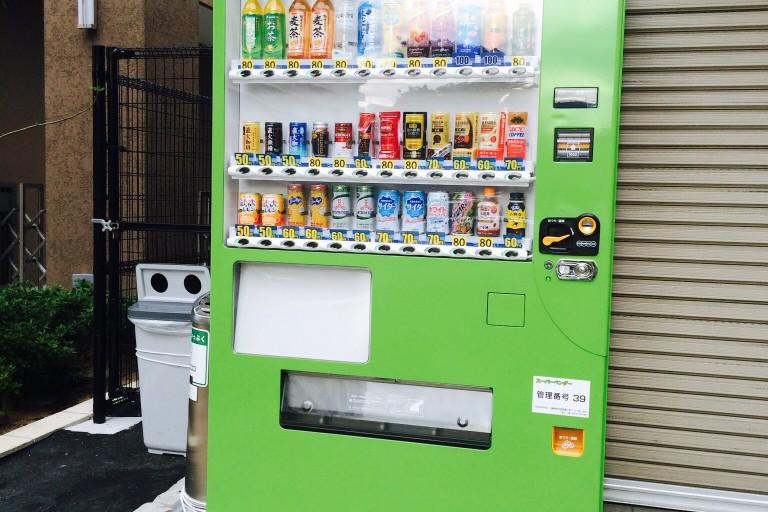 激安自動販売機