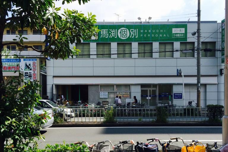 歯科医院2