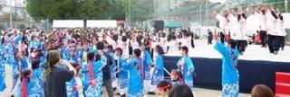 SARUGAKU祭