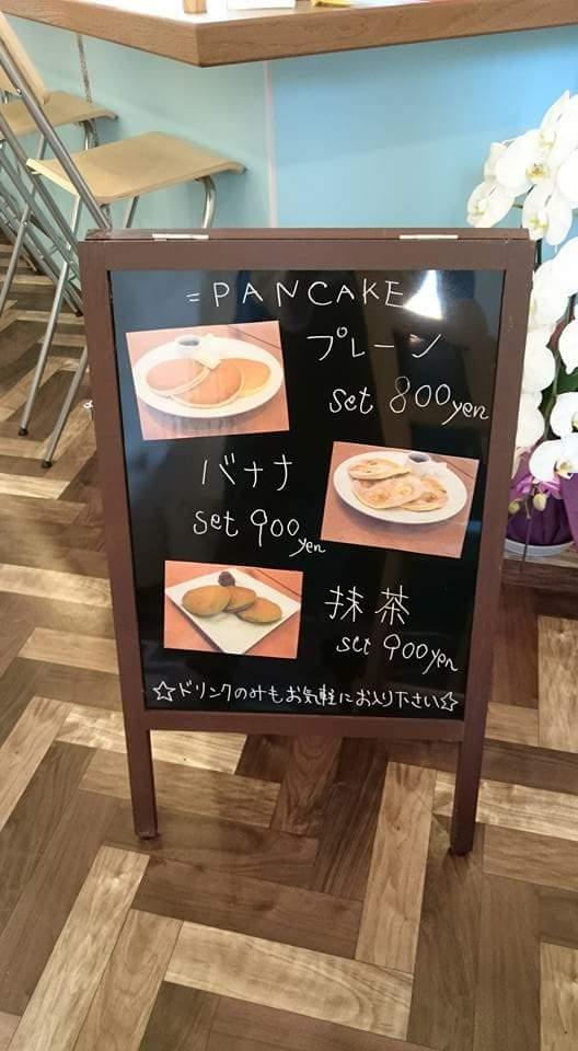しまカフェ