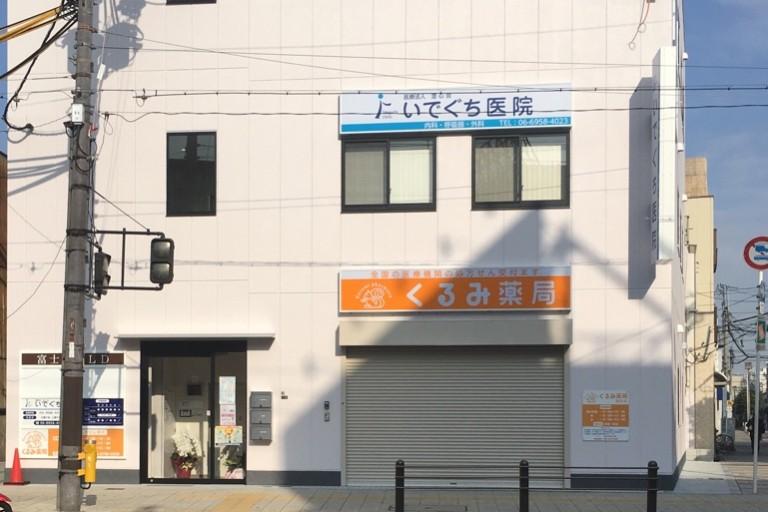 富士谷BLD