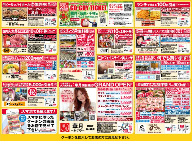 290429_020O(WEB)