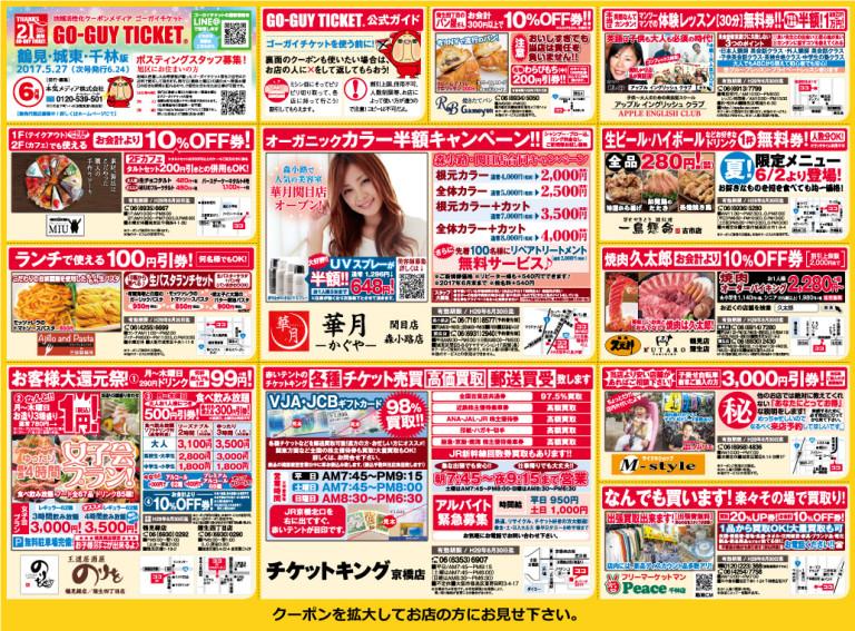290527_020o(WEB)