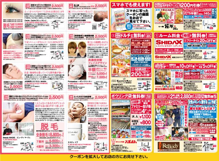 290527_020u(WEB)