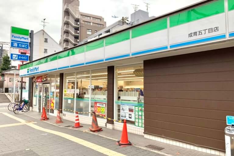 【城東区】本日7日午後13時頃、成育でコンビニ強盗が発生!!
