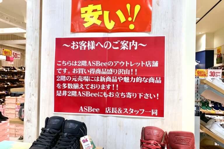 """【鶴見区】イオンモール鶴見緑地専門店、閉店ラッシュ後の動き""""あれこれ"""""""