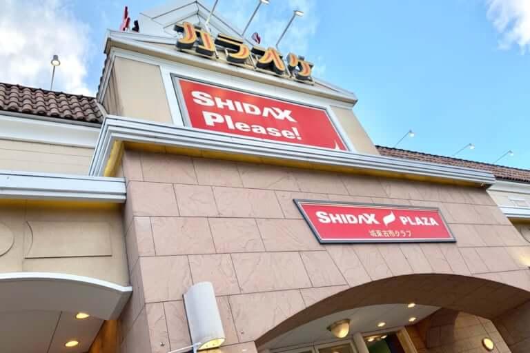 【城東区】えっ!?カラオケシダックス城東古市店が、閉店しちゃう!?