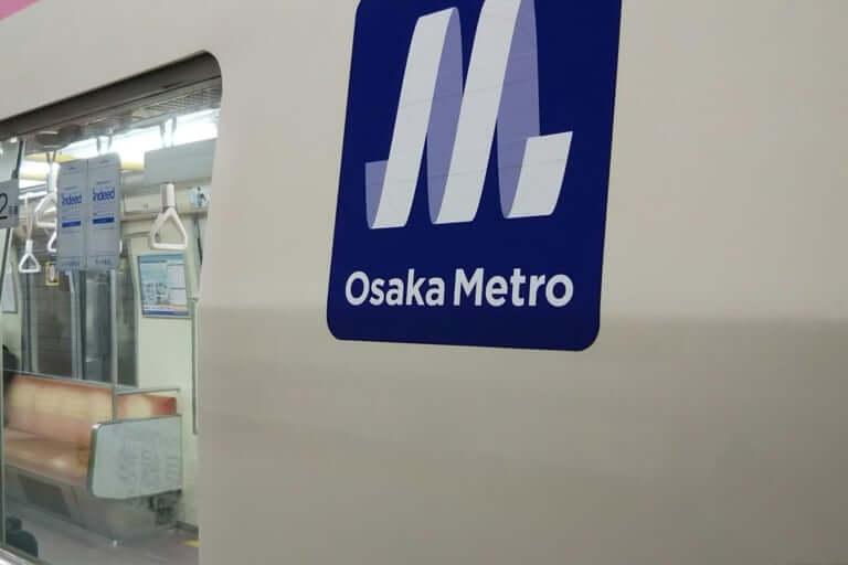 大阪メトロ外観