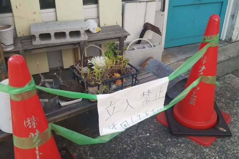 【城東区】事故で休業を止む無くされていた「鐘の音」さんが4月19日から営業再開されるようです!