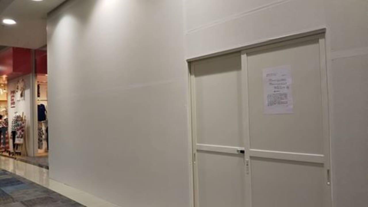 【鶴見区】子供服ブランド「motherwaysマザウェイズ」が破産!!全国100店舗閉店へ・・・イオンモール鶴見緑地内の店舗も既に閉店していました!!