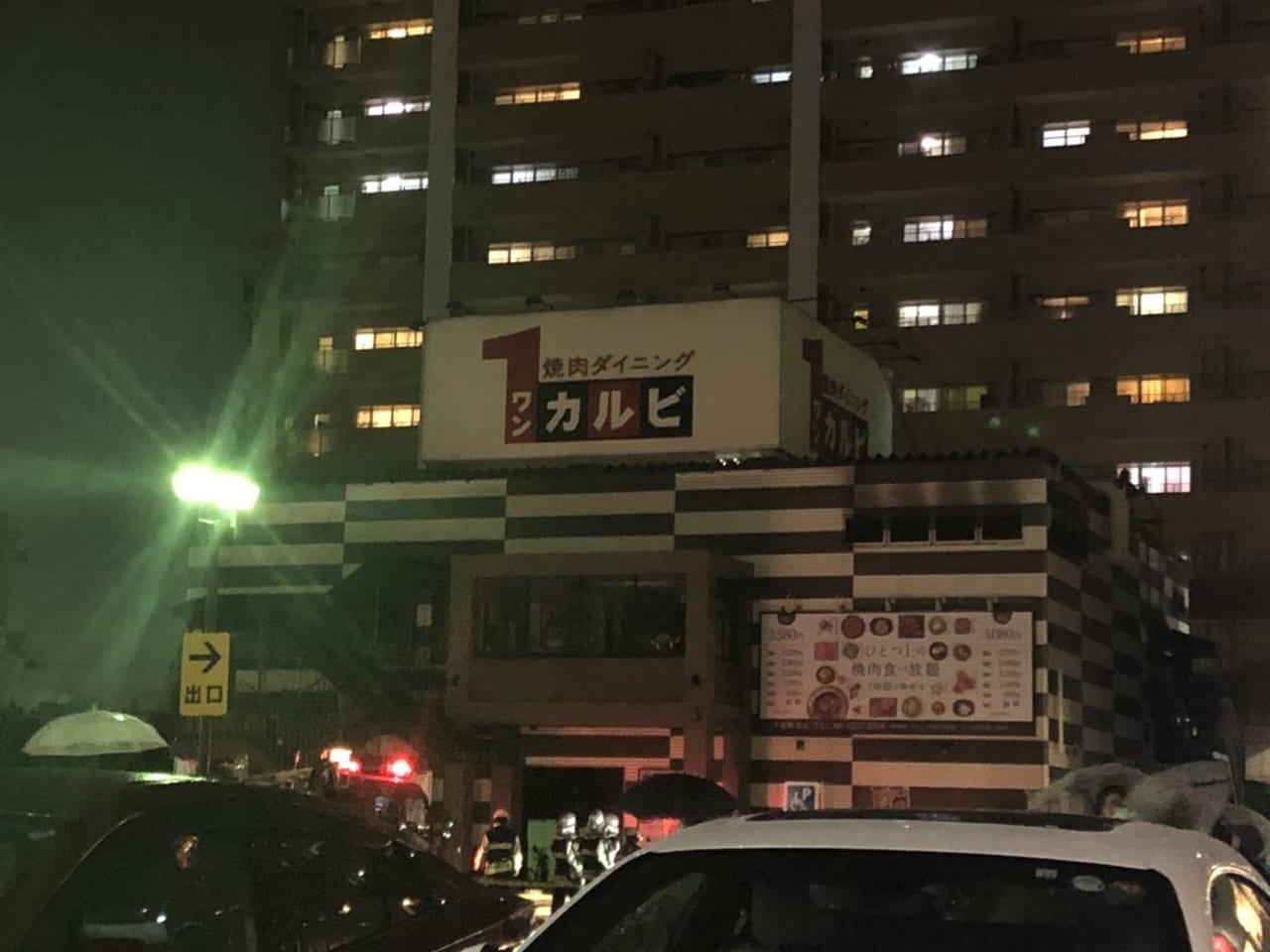 火事 ワンカルビ Yahoo! JAPAN