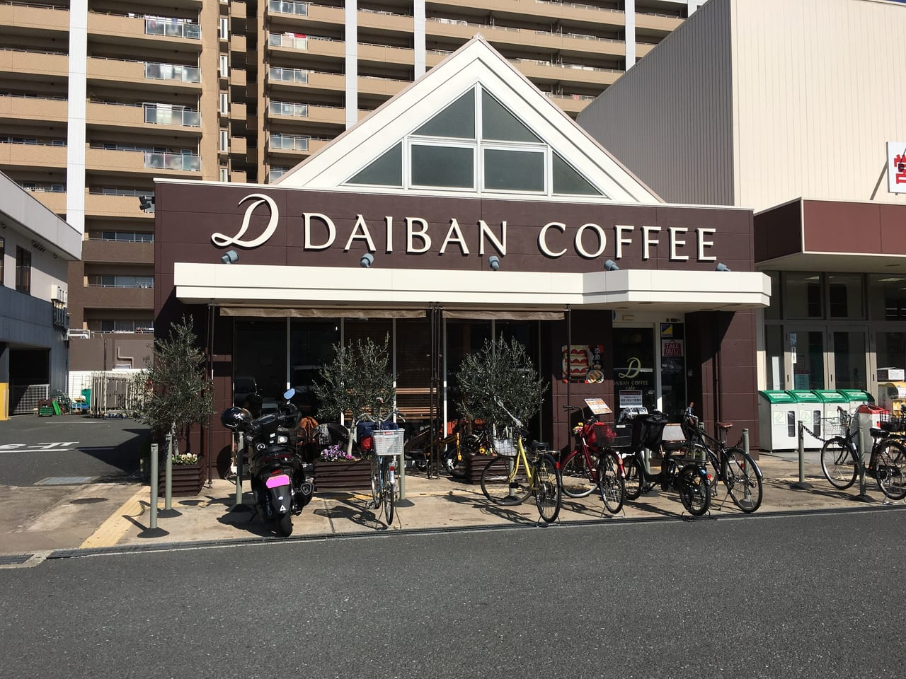 daibancoffe