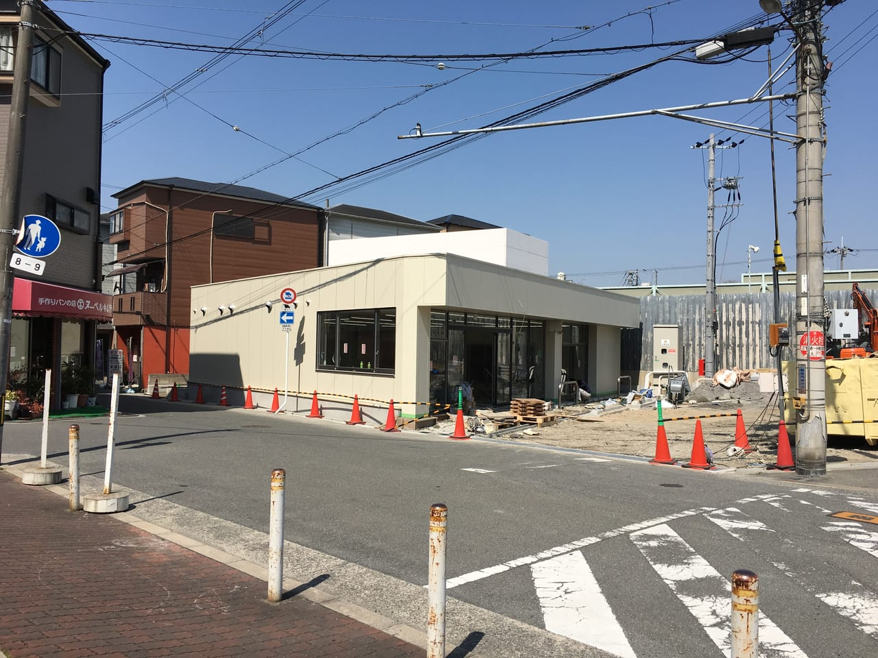 ローソン新喜多東1丁目店