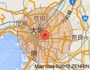 KEiROW 大阪城東ステーション