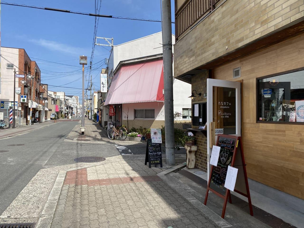 店舗前の道