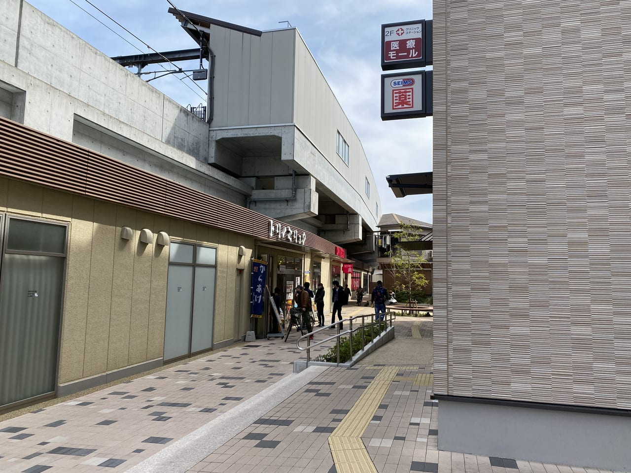 タウン 鴫野 ビエラ ビエラ(高架下・駅ビル商業施設)